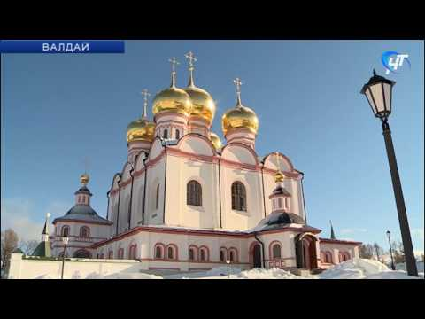 Андрей Никитин побывал в Валдайском Иверском монастыре