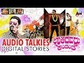 "Ulidavaru Kandanthe | ""Audio Talkies"" | Rakshit Shetty, Kishore | NEW KANNADA MOVIE HD"