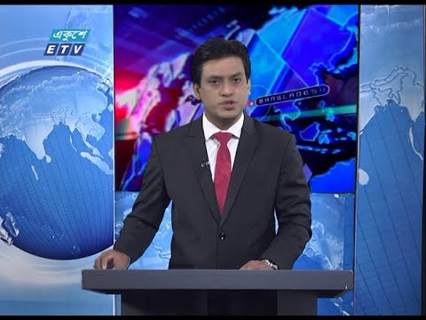 11 Pm News || রাত ১১ টার সংবাদ || 28 October 2020 || ETV News