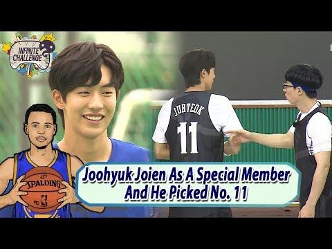 [Stephen Curry X MUDO] Nam Joohyuk Joined As A Special Member For Playing Basketball 20170805
