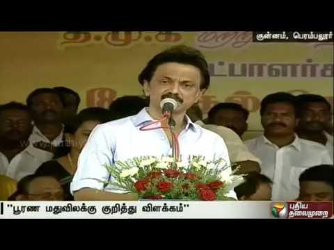 Stalins-response-to-Jayalalithaas-accusation-regarding-implementation-of-prohibition