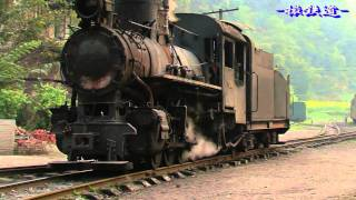 [0004] Shibanxi Railway (China Steam Train) 嘉阳小火车(芭石鉄路)