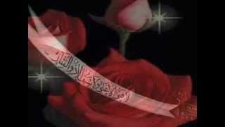 Ya Fatıma Ya Fatıma - Mustafa Yılmaz (Çok Eski Ve Duygu Dolu Bir İlahi)