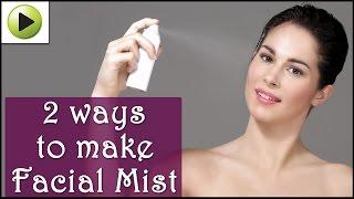 DIY Facial Mist - YouTube