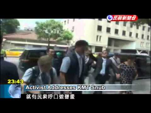 Chen Guangcheng asks that Taiwan government heed Chinese legal rights defenders