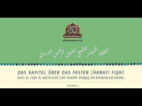 Al-Fiqh Al-Muyassar - Das Kapitel über Fasten 1 (Ḥanafi)
