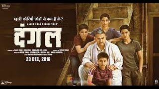 Video Dangal movie trailer review download in MP3, 3GP, MP4, WEBM, AVI, FLV January 2017