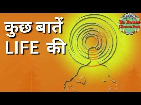 Short quotes - Motivational Lines Whatsapp Status Shayari  Inspirational Quotes Life Story in Hindi.