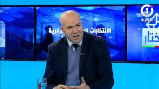 """عبد الرحمان عرعار ..""""لابد على الرئيس الجديد أن يضمن القطيعة مع النظام السابق"""""""