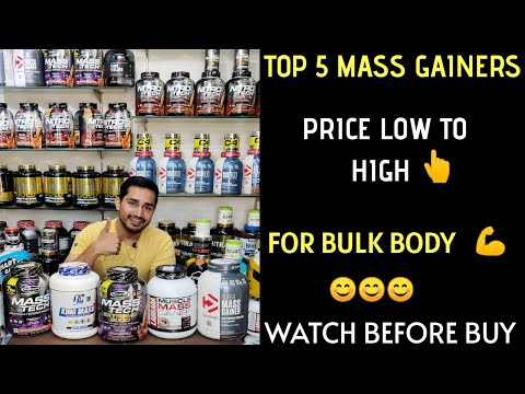 Top 5 mass gainers price low to heigh for mass gaining | best mass gainers | mass gainers under 4k |