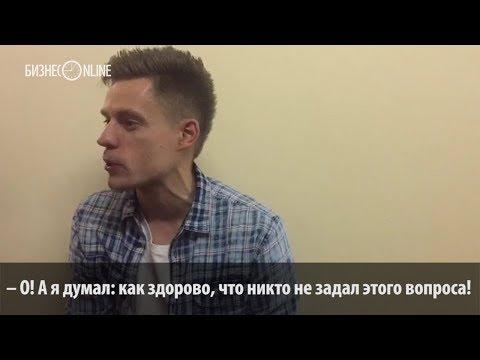 Дудь рассказал про феномен Бердыева и слухи о смене Познера