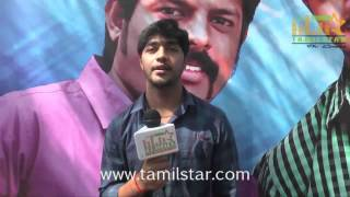 Ram Tej at Ivan Oru Sarithiram Movie Launch