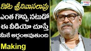 Video Kota Srinivasa Rao | Atharintiki Daaredi Movie Making | Volga Videos - 2017 MP3, 3GP, MP4, WEBM, AVI, FLV April 2018