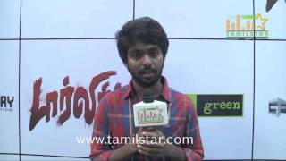 G  V  Prakash Kumar at Darling Movie Press Meet