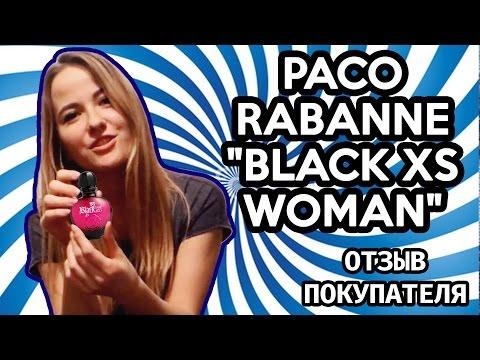 Black XS Paco Rabanne - Отзыв покупателя