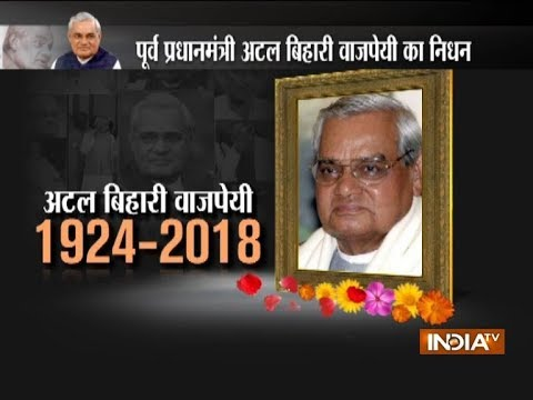 Former Prime Minister Atal Bihari Vajpayee Passes Away at 93| Breaking News Live