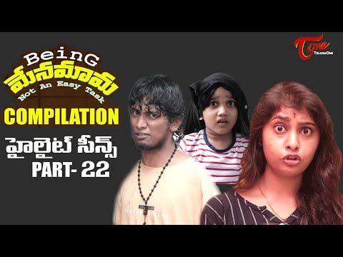 Best of Being Menamama | Telugu Comedy Web Series | Highlight Scenes Vol #22 | Ram Patas | TeluguOne