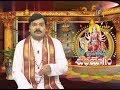 Aradhana  28th September 2017 Full Episode  Etv Telugu