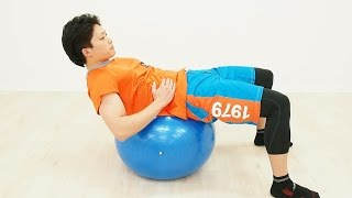【簡単そうでキツイかも?】バランスボールを使って腹筋トレーニング