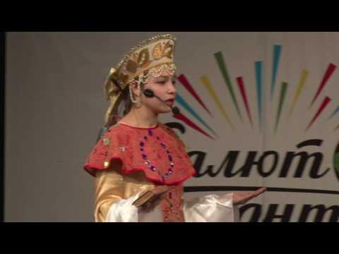 """VI Суперфинал проекта """"Салют Талантов.Театр"""" - 2016, 1 отделение 2 блок"""
