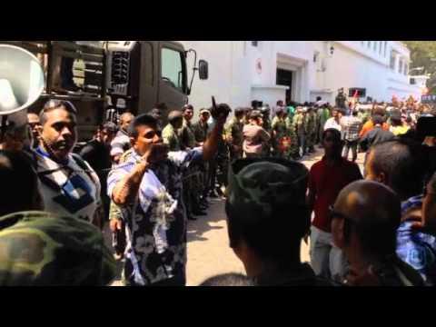Wathan Edhey Gothah Dhamaa (видео)