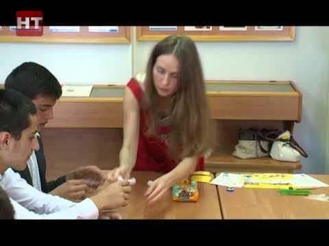 В новгородском университете в эти дни проходят курсы для детей мигрантов