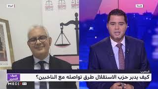 ضيف التحرير .. تقييم الأداء الحكومي في ظل جائحة كورونا