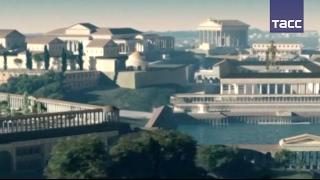 Золотой дом Нерона в Риме воссоздали средствами виртуальной реальности