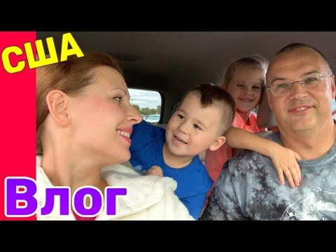 США Влог  Поехали в Costco Болталка по дороге /USA Vlog/