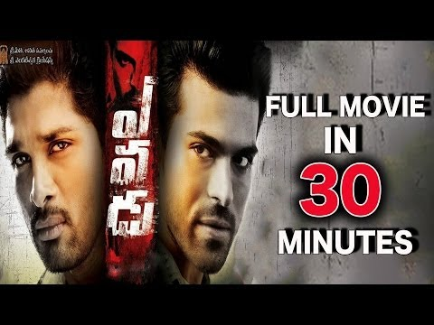 Yevadu Full Movie in 30 Min - Short Movies - Ram Charan, Allu Arjun, Sruti Haasan, Kajal