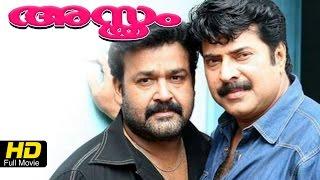 Video Asthram Malayalam Full Movie HD   Mohanlal, Mammootty, Nedumudi Venu and Bharath Gopi   Upload 2016 MP3, 3GP, MP4, WEBM, AVI, FLV Oktober 2018