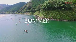 Kochi Japan  city photo : The blessings of nature - summer PV- VISIT KOCHI JAPAN
