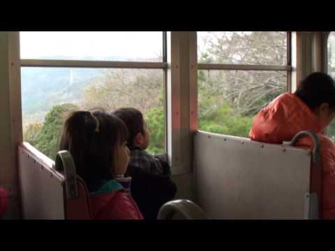 西浦温泉旅行(愛知こどもの国2)