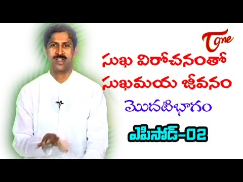 Dr Manthena Tips for Digestive Problems  Part   02