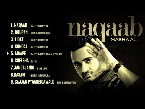 Naqaab movie songs download