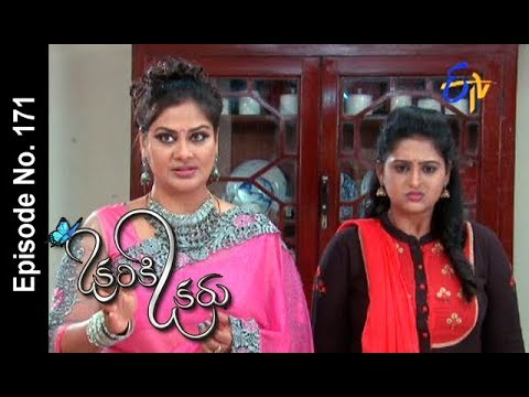 Savithri | 24th November 2017 | Full Episode No 827