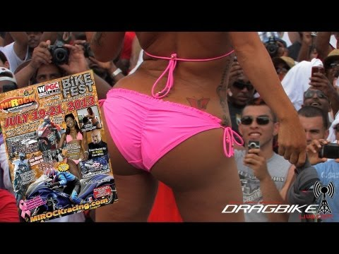 WPGC MIROCK Bike Fest July 19-21 2013 PROMO