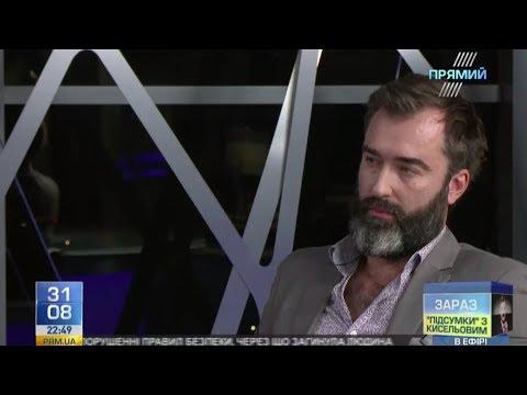 """П. Залмаев (ZALMAYEV) о """"российском следе"""" в предвыборной кампании Трампа"""