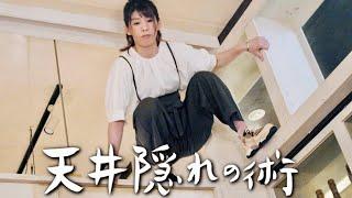 吉田沙保里/ワコール シンクロブラCM+メイキング