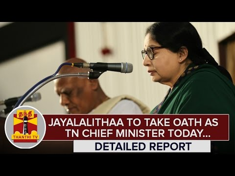 AIADMK-Chief-Jayalalithaa-to-take-Oath-as-TamilNadu-Chief-Minister-Today-Thanthi-TV
