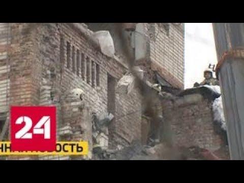 4 Dead Following Apartment Explosion in Rostov Region