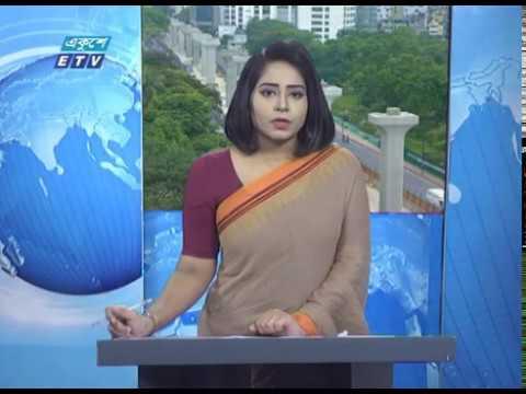 02 PM News || দুপুর ০২ টার সংবাদ || 02 June 2020 || ETV News