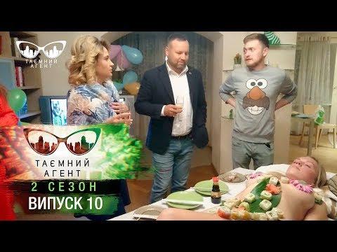 Тайный агент - Доставка - 2 сезон. Выпуск 10 от 23.04.2018 - DomaVideo.Ru