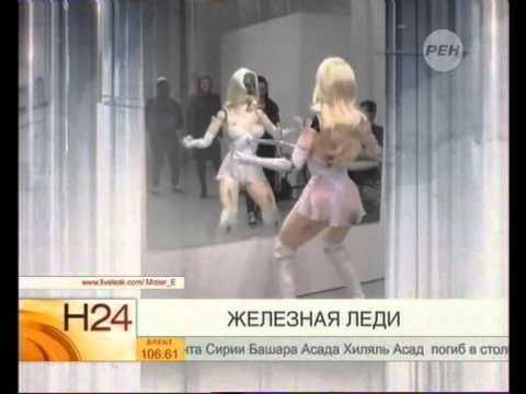 Робот-танцовщица