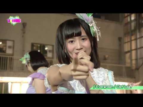 , title : '「コロムビアアイドル育成バラエティ 14☆少女奮闘記!」 #42 Evergreen'