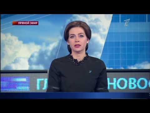 Главные новости. Выпуск от 27.07.2018 - DomaVideo.Ru