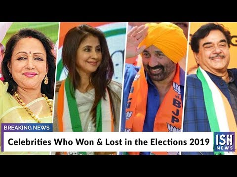 Celebrities Who Won & Lost In The Elections 2019