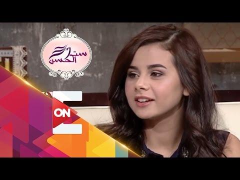 """منة عرفة عن صورتها مع علي ربيع: """"مافيش حاجة بيننا"""""""