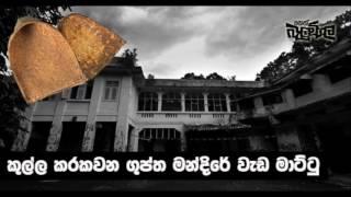 Balumgala 2017 06 19