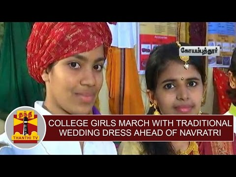 College-Girls-March-with-Traditional-Wedding-Dress-ahead-of-Navratri-Thanthi-TV
